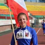 Kamila Krejčí